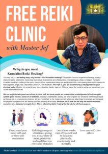 Free Reiki Clinic